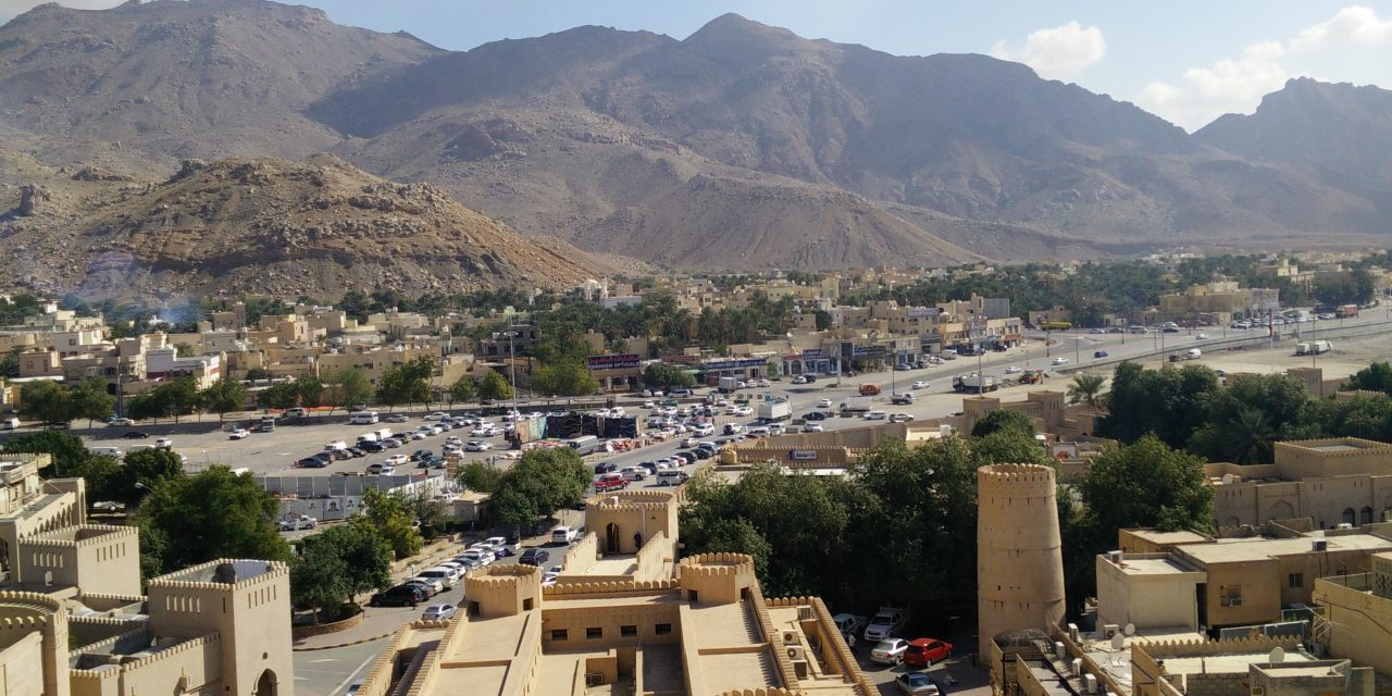 My First Solo Travel Experience (Muscat, Oman)